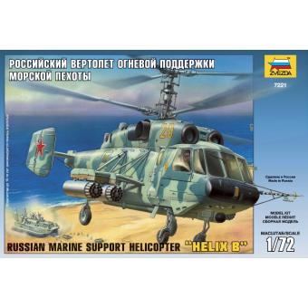 Вертолет огневой поддержки морской пехоты Ка-29 1:72