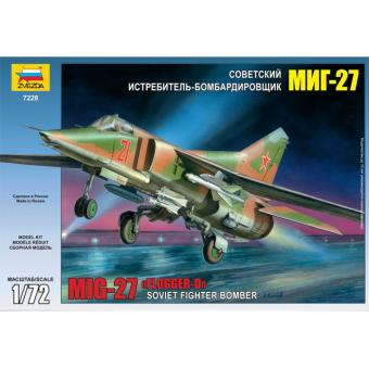 Советский истребитель-бомбардировщик