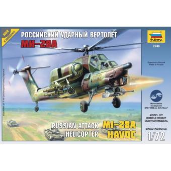 Российский ударный вертолет