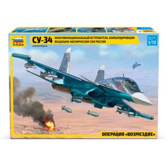 Многофункциональный истребитель-бомбардировщик