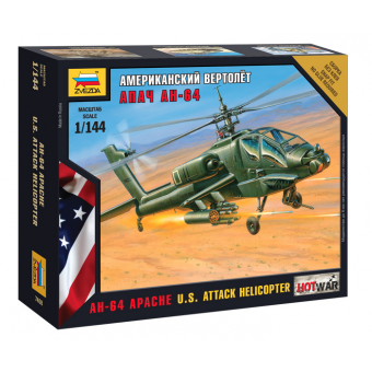 Американский вертолет Апач АН-64 1:144
