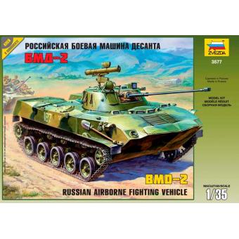 Российская БМД-2 1:35