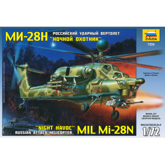 Вертолет Ми-28H 1:72