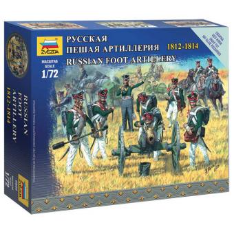 Русская пешая артиллерия 1:72