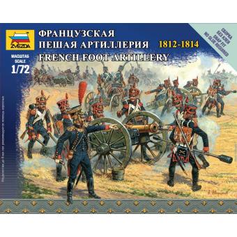 Французская пешая артиллерия 1:72
