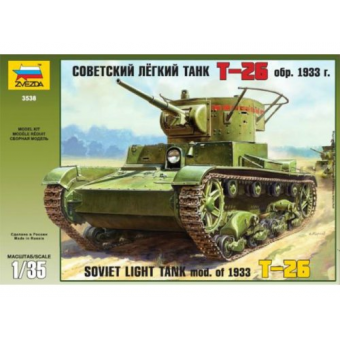Танк Т-26 образца 1933 г. 1:35