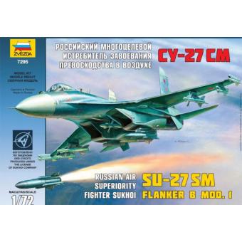 Самолет Су-27 1:72