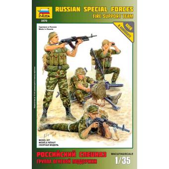 Российский спецназ №2 1:35