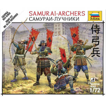 Командиры самураев 1:72