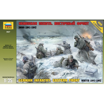 Немецкая пехота. Зима 1941-1942гг 1:35