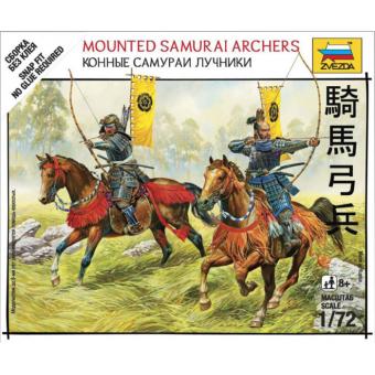 Конные самураи лучники 1:72