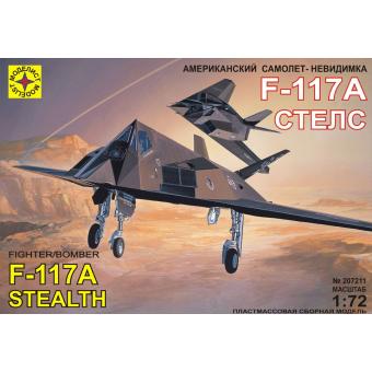 Самолет-невидимка F-117А 1:72