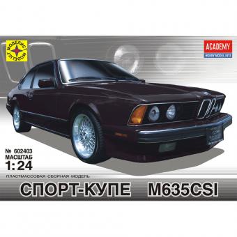 Автомобиль спорт-купе М635CSI 1:24