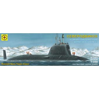 подводная лодка Северодвинск 1:350