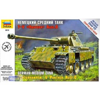 Немецкий средний танк Пантера T-V 1:72