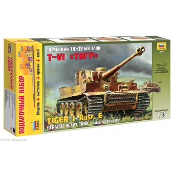 Танк Тигр 1:35 подарочный набор
