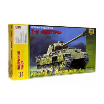 Танк Пантера подарочный набор 1:35