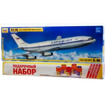 Ил-86 подарочный набор 1:144