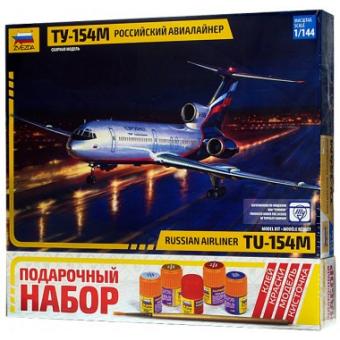 Самолет Ту-154 1:144 подарочный набор