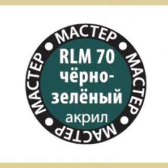 Краска черно-зеленый для моделей Акрил-70 Zvezda