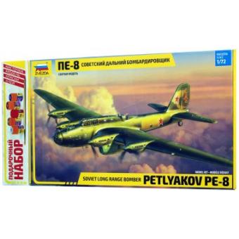 Самолет Пе-8 1:72 подарочный набор