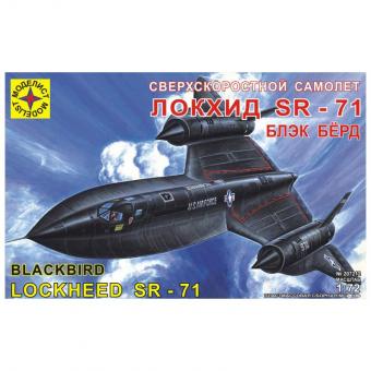 Самолет Локхид SR-71 Блекбёрд 1:72