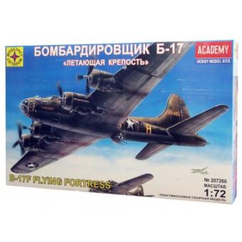 Бомбардировщик Б-17 Летающая крепость 1:72