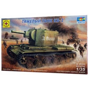 Тяжелый танк КВ-2 1:35