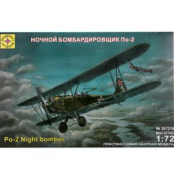 Ночной бомбардировщик По-2 1:72