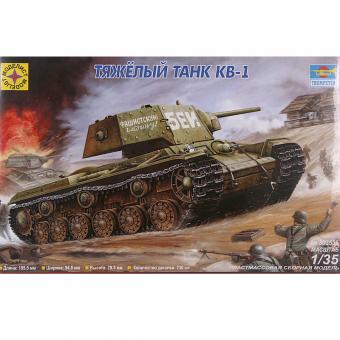Тяжелый танк КВ-1 1:35
