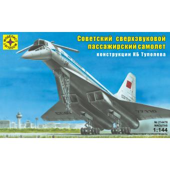 Сверхзвуковой пассажирский самолёт Ту-144 1:144