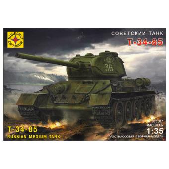 Советский танк Т-34-85 1:35