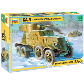 Бронеавтомобиль БА-3 1:35