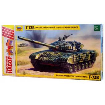 Танк Т-72Б с броней подарочный набор