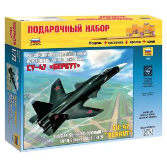 Су-47 Беркут 1:72 подарочный набор