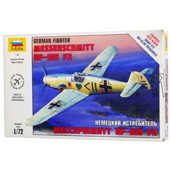 Истребитель Мессершмитт BF-109F-2 1:72