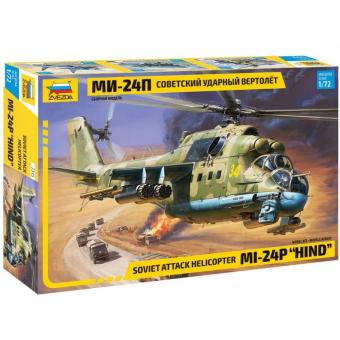 Вертолет Ми-24П 1:72