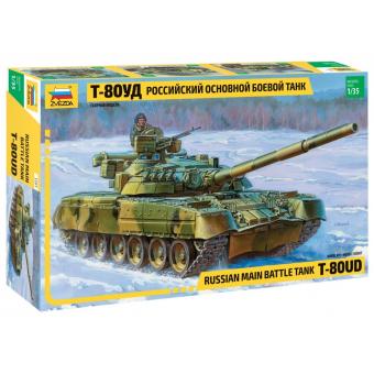 Танк Т-80УД 1:35