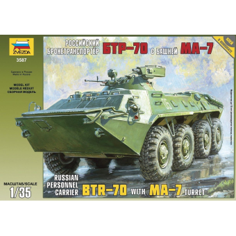 БТР-70 с башней МА-7 1:35
