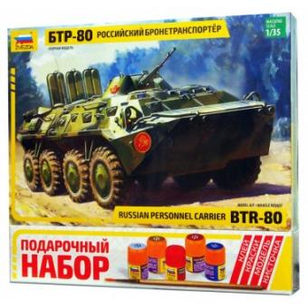 Советский БТР-80 1:35 подарочный набор