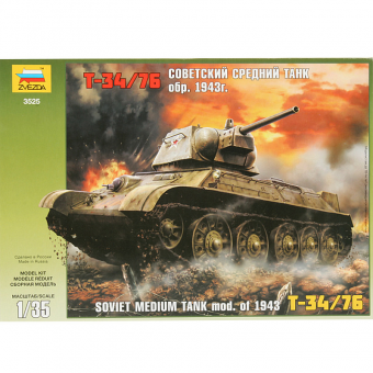 Танк Т-34/76 1:35