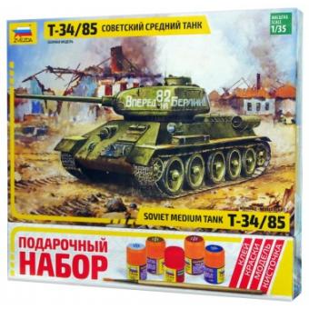 Танк Т-34/85 1:35 подарочный набор