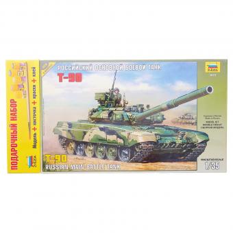 Танк Т-90 1:35 подарочный набор