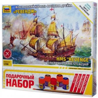 Английский корабль Ревендж 1:350 подарочный набор