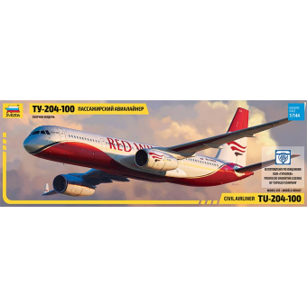 Пассажирский авиалайнер Ту-204-100 1:144