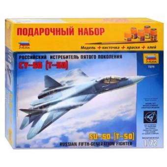 Самолет Су-50 (Т-50) 1:72 подарочный набор