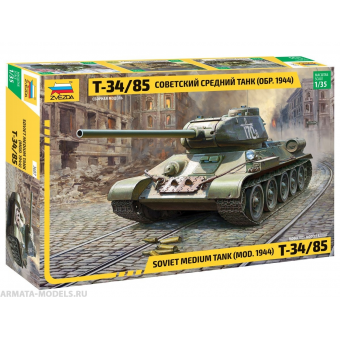 Танк Т-34/85 1:35