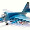 Су-39 1:72