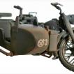 БМВ Р-12